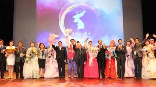 북한, 금강산관광 20주년 남북공동행사 개최 보도