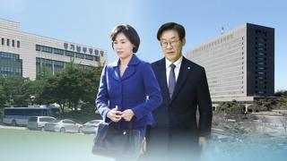 위기의 이재명 '혜경궁 김씨' 돌파할까?