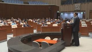 민주, 의원총회 열고 국회 정상화 방안 논의