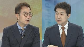 [뉴스포커스] 경찰, 김혜경 검찰 송치…진실 밝힐까?