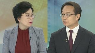 [뉴스포커스] 한국당, 정기국회 전면 보이콧…국회 올스톱