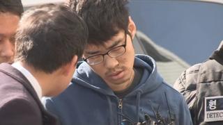 [현장연결] 'PC방 살인' 김성수 경찰서 이송…수요일 수사결과 발표