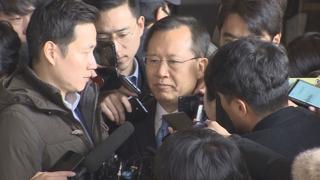 '사법농단 의혹' 박병대 전 대법관 2차 검찰 조사