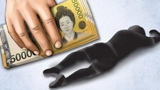 빚 60만원 때문에…동료 살해한 40대 긴급체포