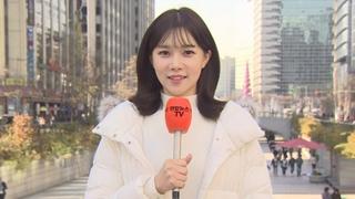 [날씨] 낮 온화, 곳곳 미세먼지…내일 서울 첫눈 가능성
