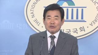"""김진표 """"이재명 탈당, 본인이 판단할 문제"""""""