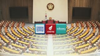 문희상-여야 원내대표, 파행국회 돌파구 모색