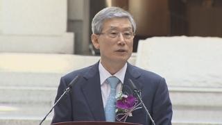 검찰, 고영한 전 대법관 23일 공개소환…재판개입 조사