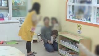폐원 추진 유치원 70곳으로 늘어…서울 최다