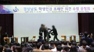 고성에 몸싸움…경남학생인권조례안 공청회 아수라장
