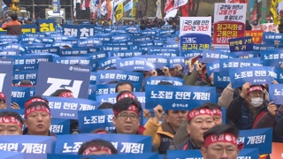 """민주노총 총파업 예고…""""현 정부 노동정책 반대"""""""