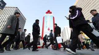 '사랑의 온도탑' 제막…4,105억 모금 목표
