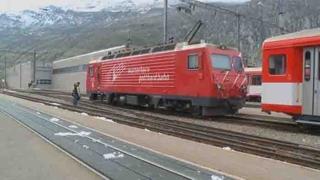 60대 한국인 관광객 스위스서 산악열차에 치여 숨져