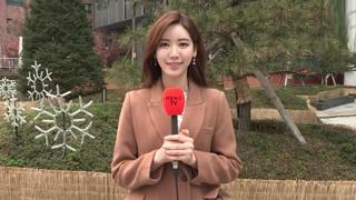 [날씨] 추위 부르는 비ㆍ눈…서울 첫눈 가능성
