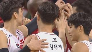 프로농구 KT 3연승 질주…단독 2위 '우뚝'