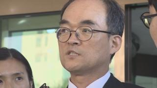 검찰 과거사위, 검찰총장에 '강기훈 유서대필' 사과 권고