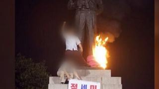 맥아더 동상에 2차례 불지른 반미단체 목사 구속