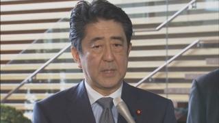 """일본, 재단해산 반발…""""한국 책임있는 대응해야"""""""