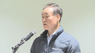 """수협 """"노량진 구시장 단전ㆍ단수 불가피…강경 대응"""""""