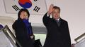 Le président Moon se rend en Argentine pour le sommet du G20