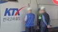 KTX 대구역서도 30분동안 멈춰…승객 환승