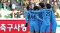 대구FC, FA컵 정상…2003년 창단 이래 첫 우승