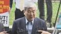 조양호 한진그룹 회장, 자택 가압류 취소 소송