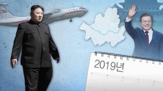 """연락없는 북한…청와대 """"서두르지 않고, 재촉할 의사 없어"""""""