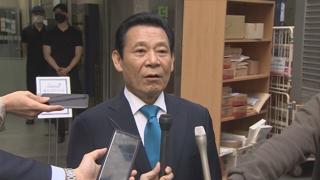 윤장현 전 시장 귀국…검찰, 피의자 신분 소환 통보