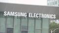 삼성전자, 작년 세계 최대 광고주…12조원 지출