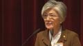 Canciller: Corea del Sur pone sus esperanzas en el 'círculo virtuoso' de las rel..