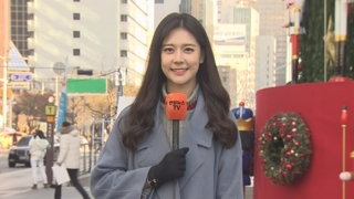 [날씨] 낮부터 기온 영상권 회복…내일 전국 눈ㆍ비