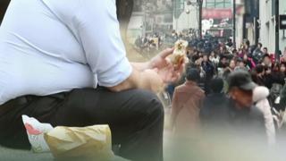 10명중 4명 비만…한해 사회적 손실 11조원