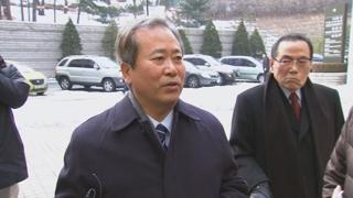 검찰 '신한 남산 3억원' 본격조사…신상훈 전 사장 소환