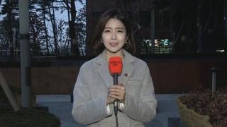 [날씨] 한파 물러가고 눈ㆍ비…강원남부ㆍ영남내륙 대설예비특보