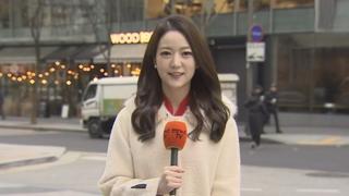 [날씨] 차차 전국 눈ㆍ비…강원ㆍ영남 대설예비특보