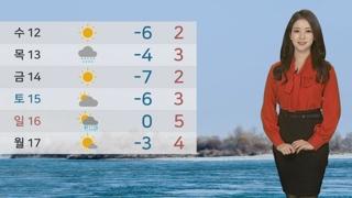 [날씨] 차츰 전국 눈ㆍ비…강원ㆍ영남 최고 7㎝ 대설