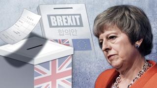 영국, 브렉시트 표결 전격 연기…정국 혼란