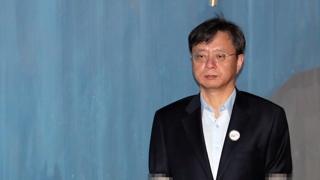 '불법사찰' 우병우 1심 징역 1년6개월에 불복해 항소