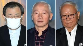 '특활비 상납' 전 국정원장들 2심서 1년씩 감형