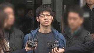 'PC방 살인' 김성수 기소…동생은 폭행 혐의만 적용