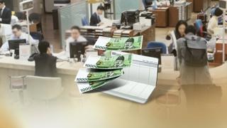 은행 10월 대출연체율 상승…전월대비 0.03p↑