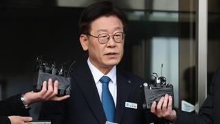 민주, 긴급 최고위 개최…이재명 징계여부 논의