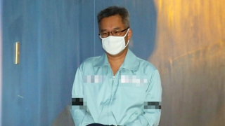 특검 '노회찬 정치자금' 드루킹에 징역 1년 6개월 구형