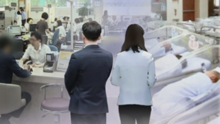 신혼부부 38%가 무자녀…대출 빚 9천만원