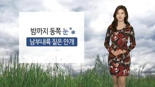 [날씨] 출근길 서울 '영하 6도'…서쪽 미세먼지 주의