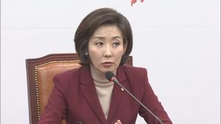 한국당 첫 여성 원내대표 나경원…범친박 표결집