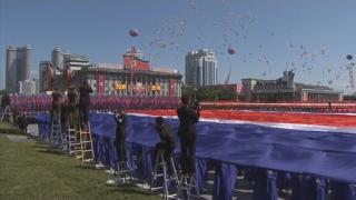 미국, 북한 등 10개국 '종교자유 특별우려국' 또 지정