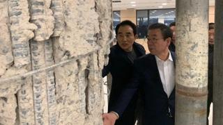 """서울 삼성동 15층 빌딩 붕괴위험…당국 """"긴급 점검"""""""