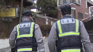 자치경찰제 앞두고 신분전환 우려…'희망자만 전환' 모색